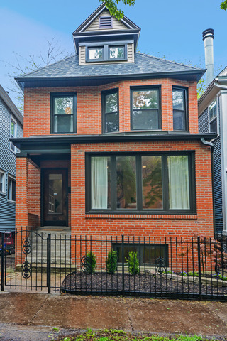 1463 w sunnyside, chicago, il
